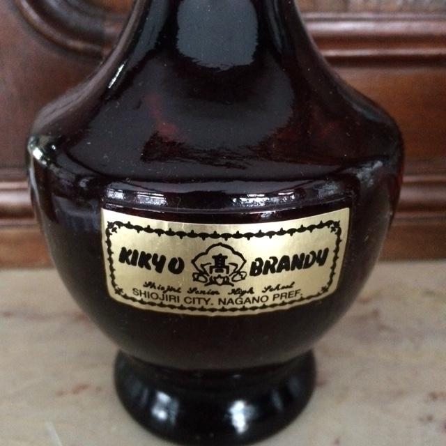 Kikyo Brandy / キキョウブランデー