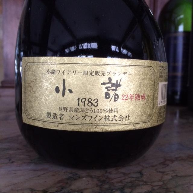 Komoro 22age / 小諸 22年